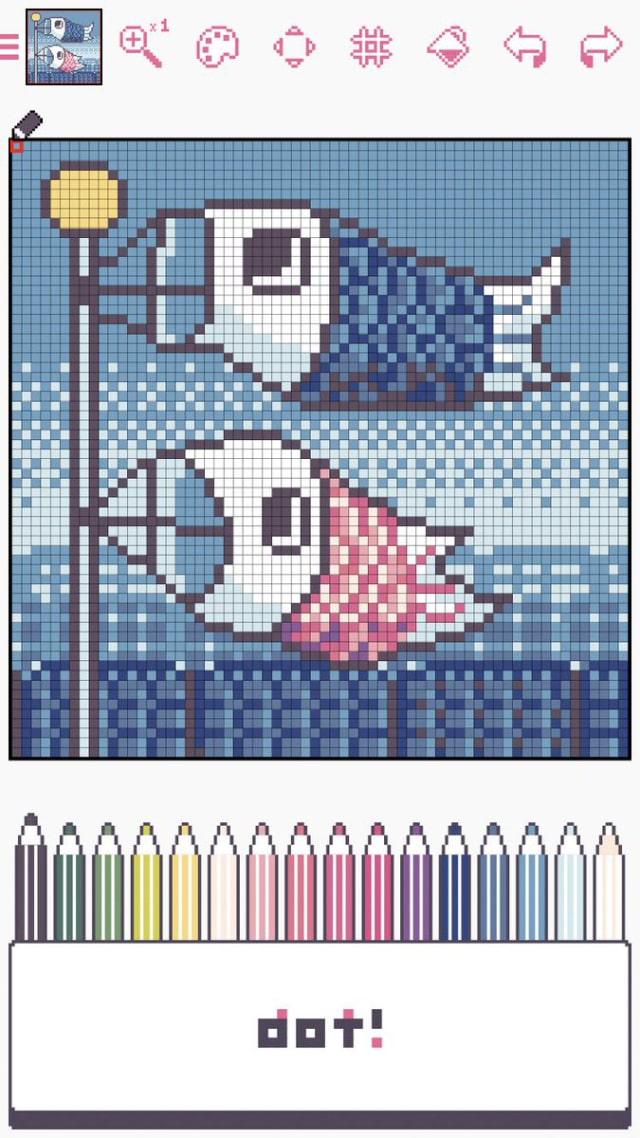 鯉のぼりの描き方18