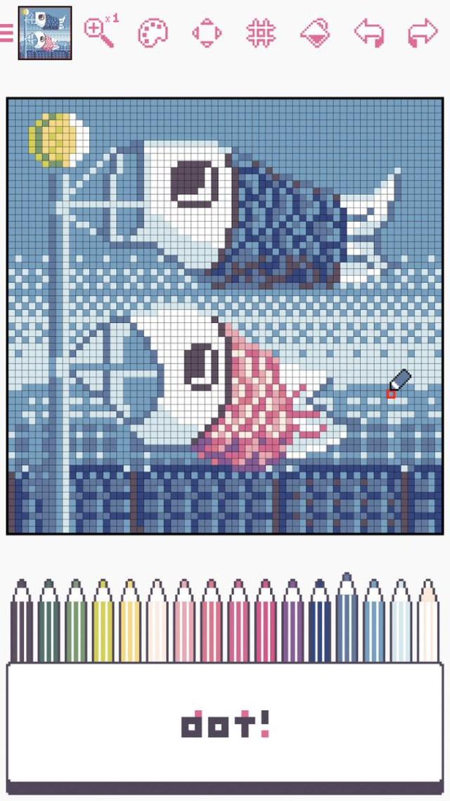 鯉のぼりの描き方20