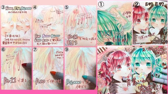 コピックでかわいいキャラクターの絵を描こう!下塗りや重ね塗りを使用した色鮮やかなイラストメイキング。