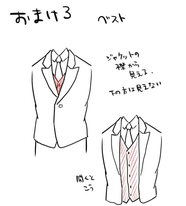春のスーツの描き方12