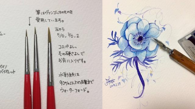 手描きの水彩画イラストメイキング水彩色鉛筆や透明水彩絵の具を使用