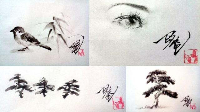 水墨画の描き方のコツをイラストでご紹介!雀・松・目のリアルな絵の水墨メイキング!