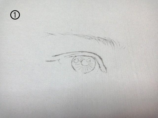水墨画の描き方12