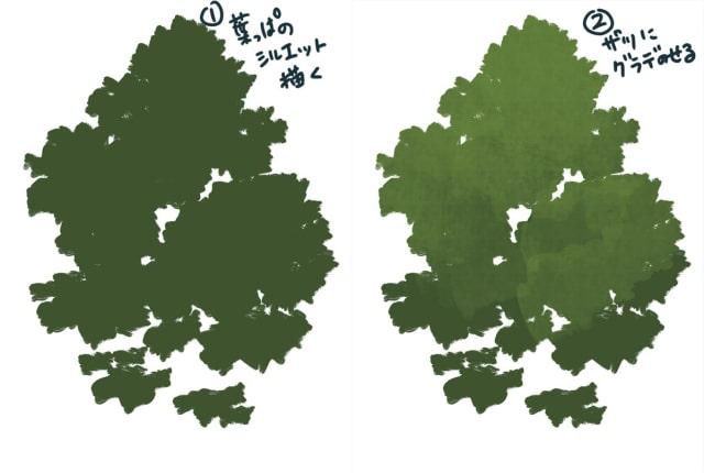 アナログ風の木の描き方1