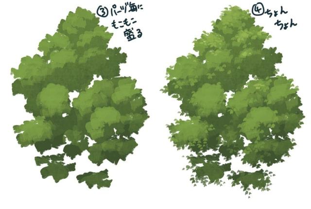 アナログ風の木の描き方2