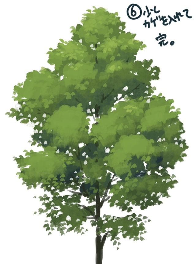 アナログ風の木の描き方4