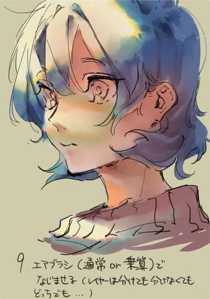 彩色豊かな顔の塗り方9