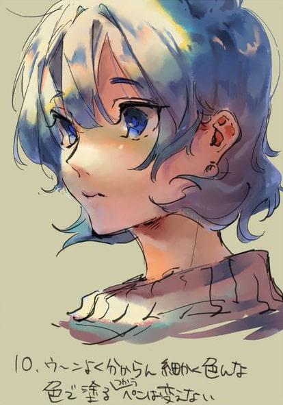 彩色豊かな顔の塗り方10