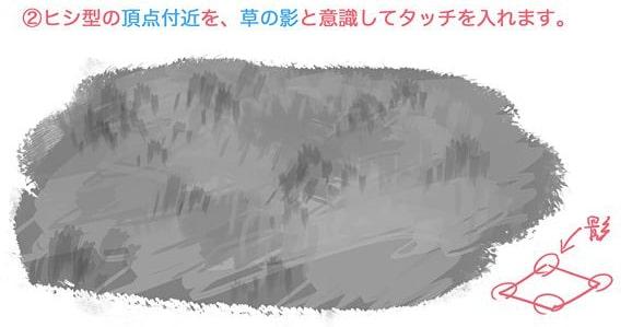 草のススメ-描くポイントやコツ3