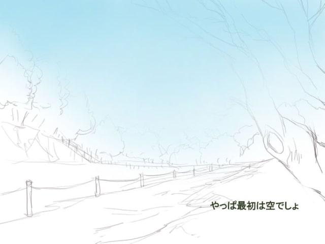森のある背景の描き方3