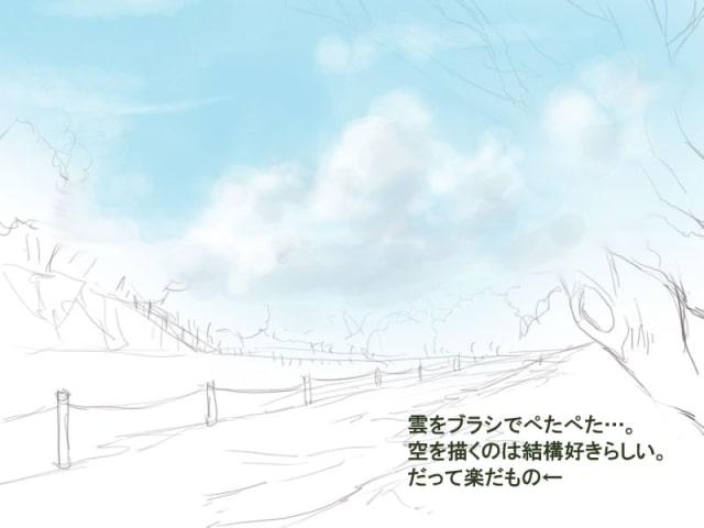 森のある背景の描き方4