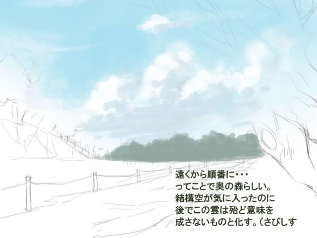 森のある背景の描き方5