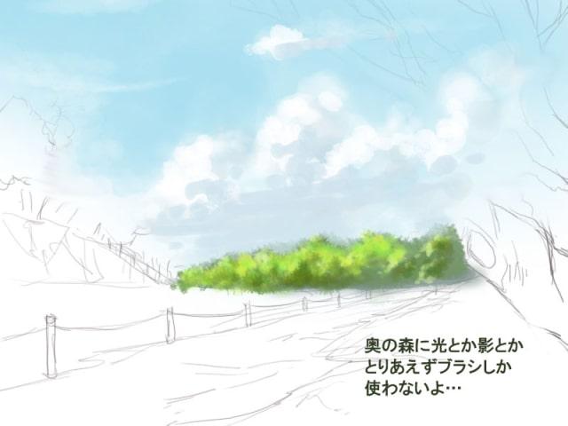 森のある背景の描き方6