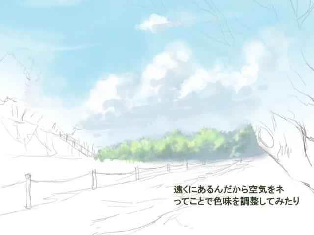 森のある背景の描き方7