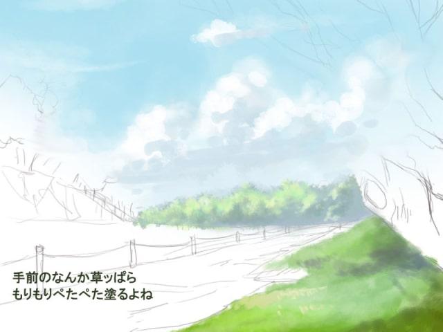 森のある背景の描き方8