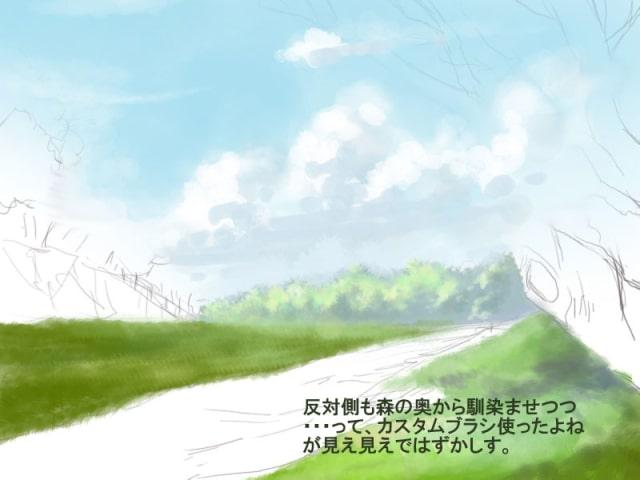 森のある背景の描き方9