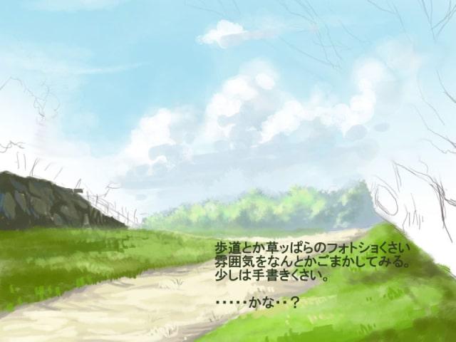 森のある背景の描き方10