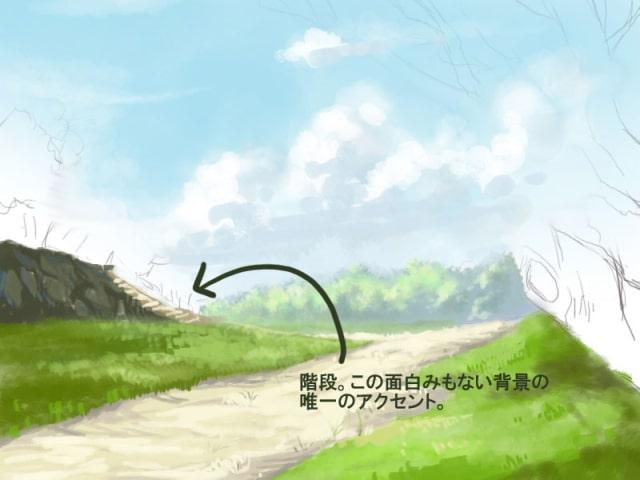 森のある背景の描き方11