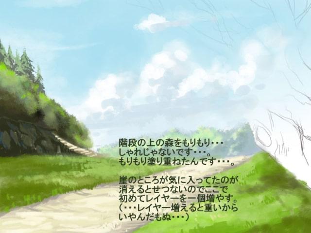 森のある背景の描き方12