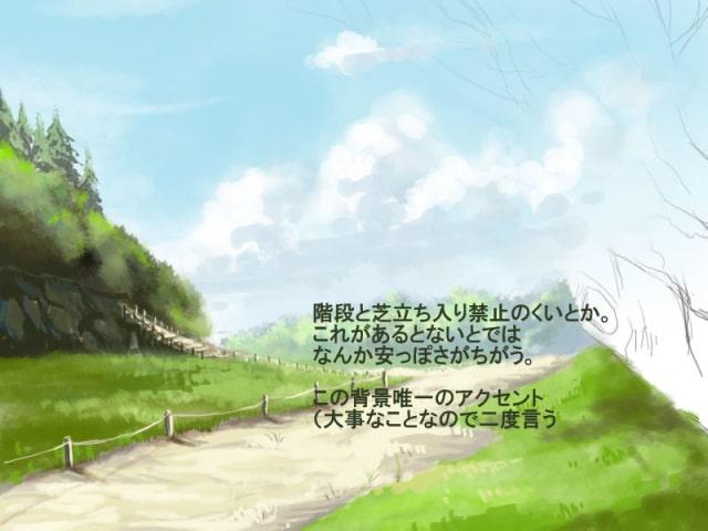 森のある背景の描き方13