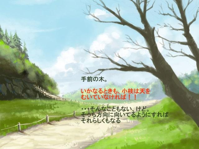 森のある背景の描き方14