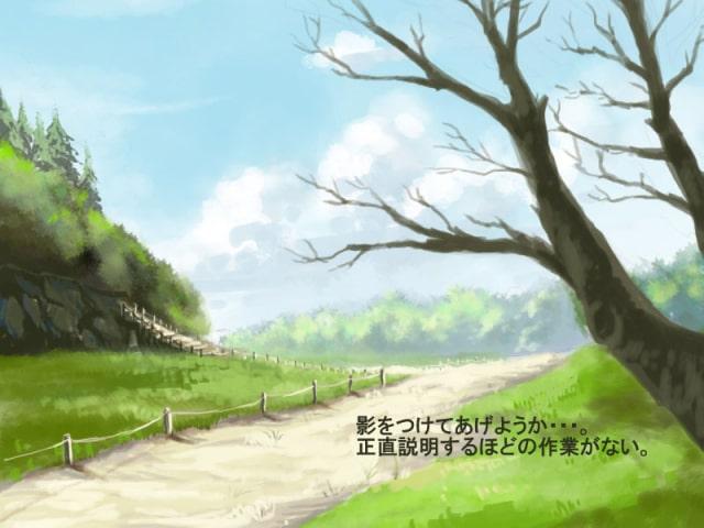 森のある背景の描き方15