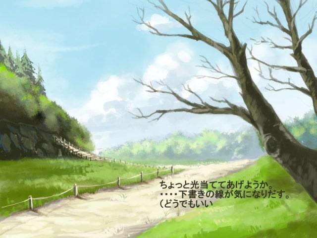 森のある背景の描き方16