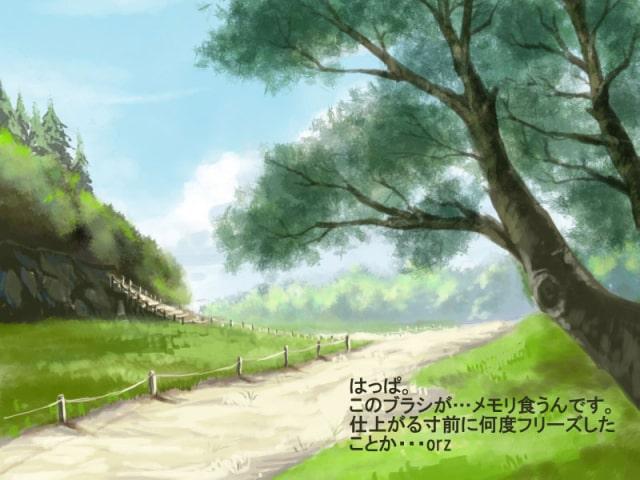 森のある背景の描き方17