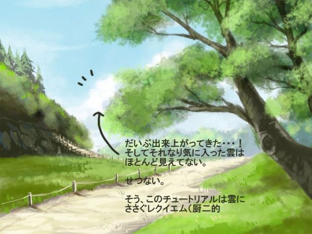 森のある背景の描き方18