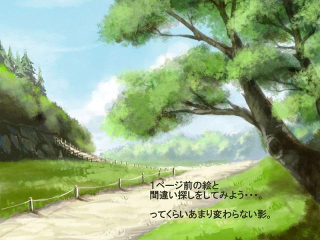 森のある背景の描き方19
