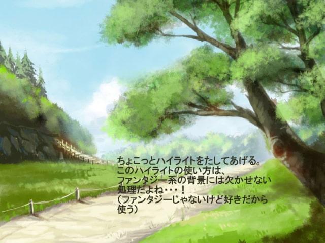 森のある背景の描き方20