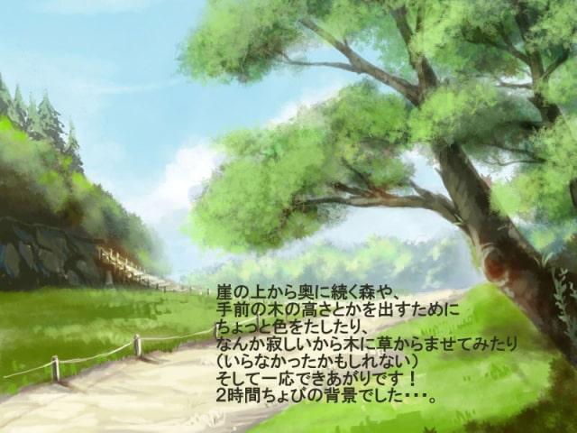 森のある背景の描き方21