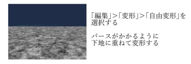 5分でできる海の描き方3