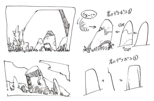 風景画の構図3