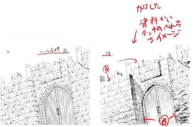 漫画背景の写真素材活用方法4