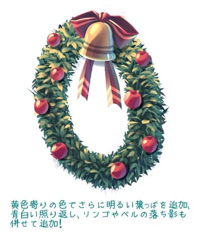 クリスマスリースの描き方5