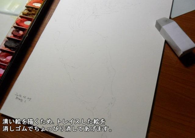 水彩画で水ニンジン4