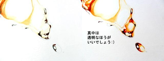 水彩画で水ニンジン9