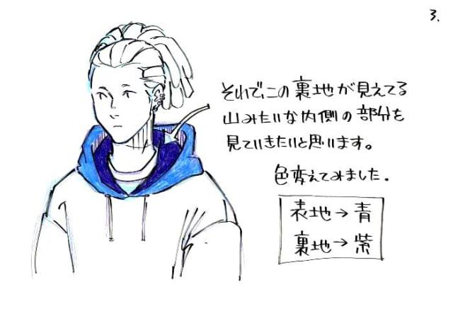フードの描き方3