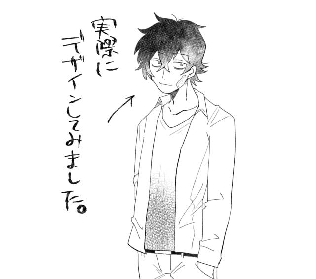 「キライ」からキャラクターをデザイン11
