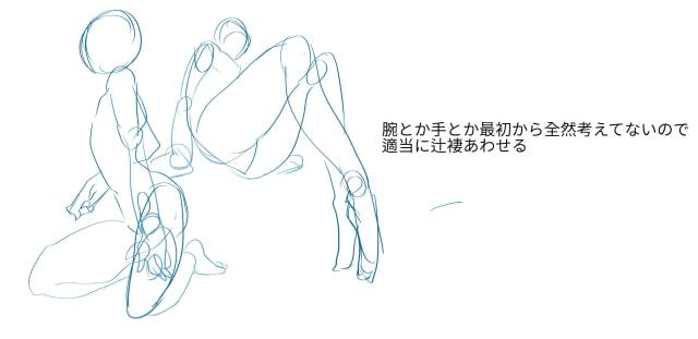 楽しい体の描き方8
