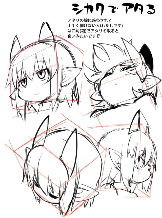デフォルメキャラの顔と目の描き方3
