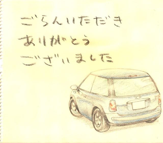 自動車の描き方7