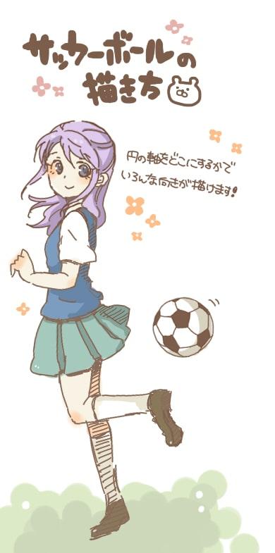 サッカーボールの描き方4