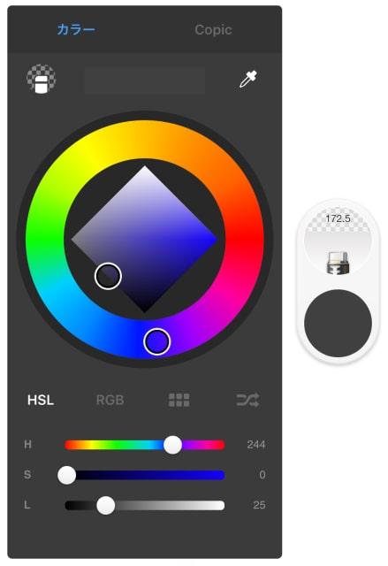 カラーサークルで色を選ぶ