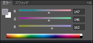 乗算用の影色設定