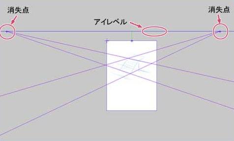 パースの全体図