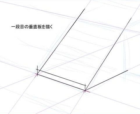 一段目の垂直方向の板を描く