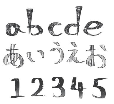 文字ペン色々セット