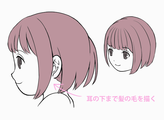 女の子キャラは短めでも耳の下まで後ろ髪を描いたほうが女性らしくなる